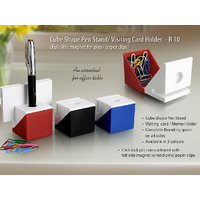 Cube Shape 3 In 1 Table Top (SETS OF 2)
